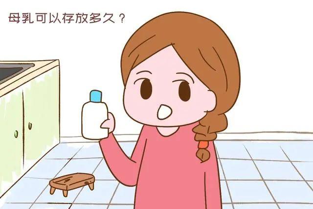 张歆艺为孩子攒够一岁的母乳,网友的提问成亮点:不怕过期?