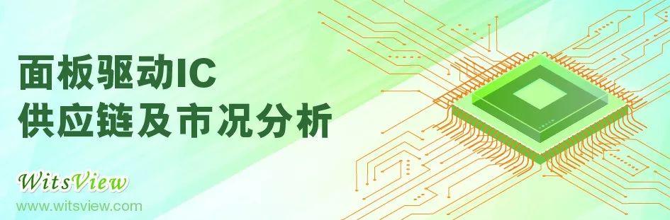 TCL科技42.17亿元收购武汉华星39.95%股权获证监会通过