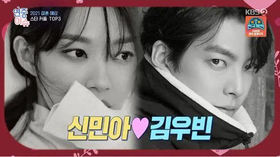 韩媒预测今年最有可能结婚的三对明星情侣!玄彬&孙艺珍之后还有他们?