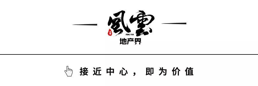 """大连圣亚""""宫斗""""就此完结?暴力冲突后,五名副总同时辞职"""
