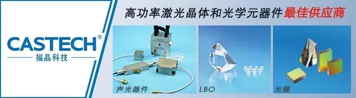 IPG新品即将发布:全球体积最小的4kW连续光纤激光器