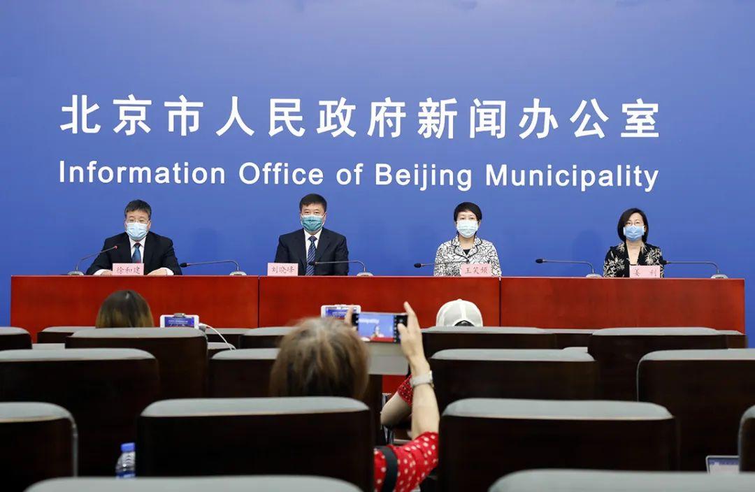 2名患者致11人感染!北京通报此前两起聚集性疫情详情