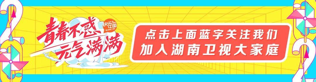 《天天向上》12周年:王一博赵丽颖首度综艺合体为节目庆生