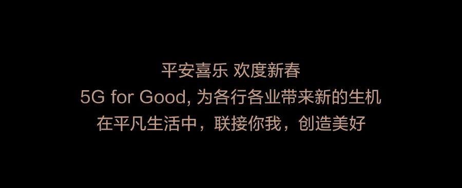 """《""""乌鸡""""》全网首映,全新演绎""""偏方""""治大病"""
