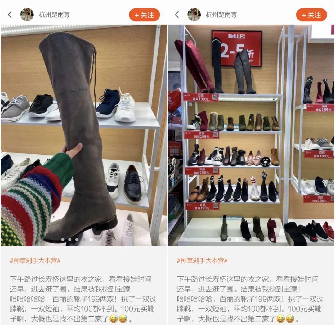 杭州今天入冬,有姑娘竟揣着100元跑进这家大商场,拿走一件羽绒衣,更让人想