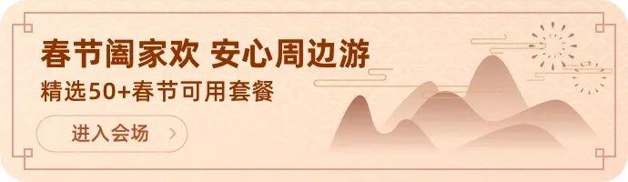 除了云南,浙江也有惊世的绝色山水! 绿肺之都,暖春已至,外交部发言人都为它打
