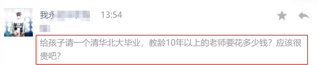 招募:500名江苏学生,9元上16节课,报满为止,限时抢购!(另赠电子教辅)