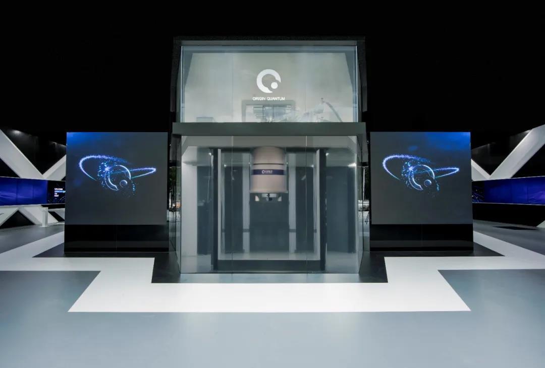 首个国产量子操作系统「本源司南」问世:可数倍提升量子计算机运行效率