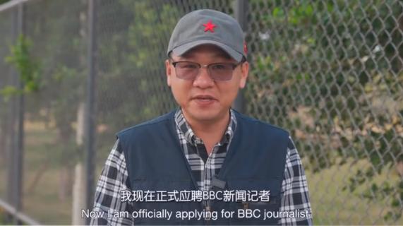 【岛妹说】搞假新闻,BBC是专业户