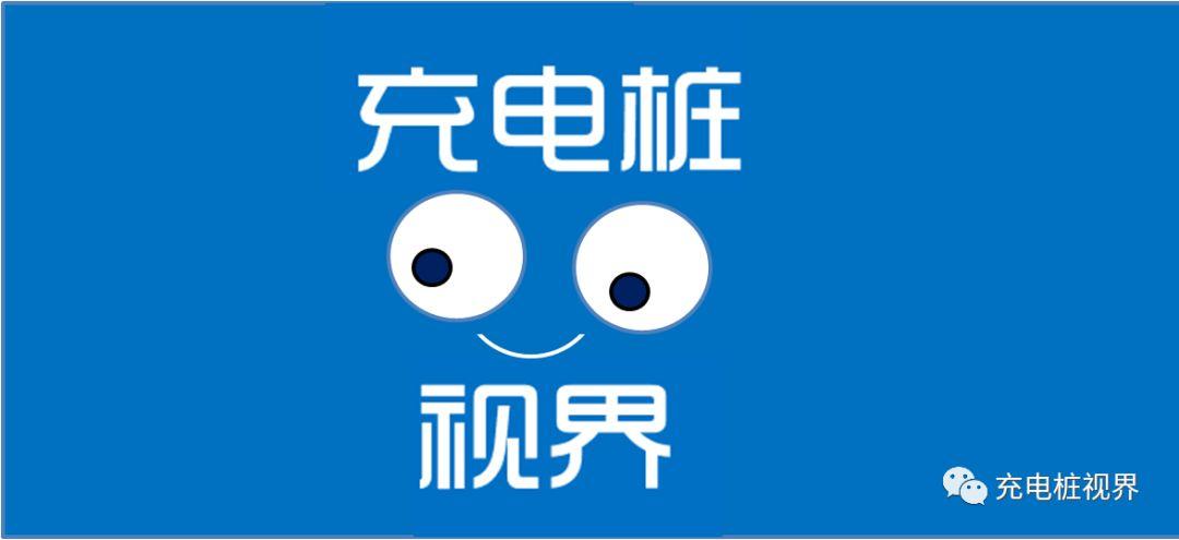 深圳出台并实施立体车库充电停车一体化标准