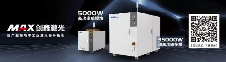 独家发布-高功率光纤激光器制造商GW完成B轮亿元融资