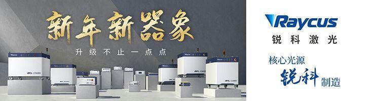 新一代3D激光器芯片公司完成近亿元A+轮融资
