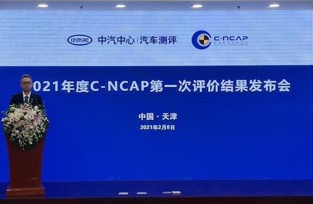 C-NCAP 2021首撞,6款车中有1款仅获三星,网友:每年一亿提成费白交了
