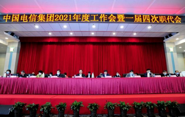 """中国电信猛推云改数转战略:广东""""品质优先""""显奇效"""