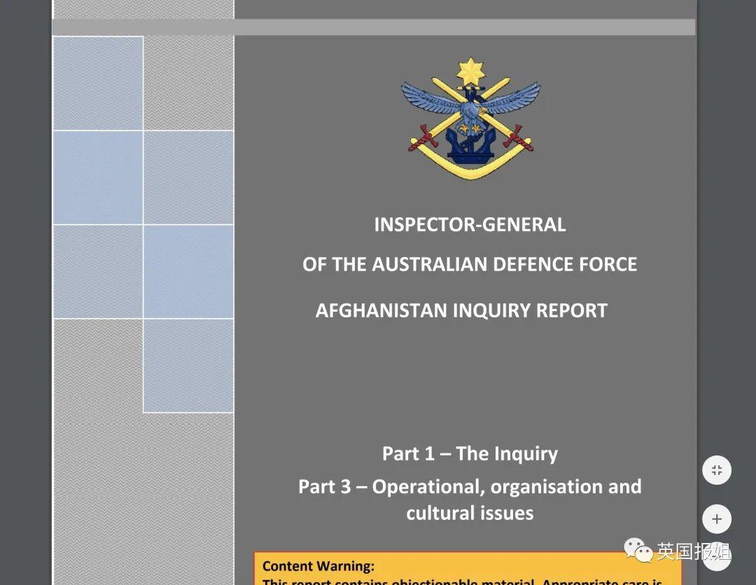 揭露澳军屠杀平民的吹哨人,却遭报复逮捕要判60年?外网网友请愿放人!